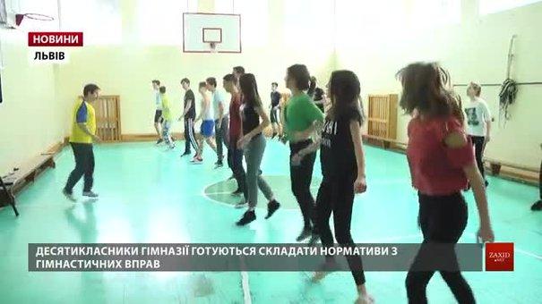 За останні 15 років здоров'я львівських школярів погіршилося на 20%