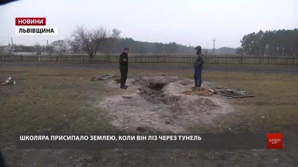 Стали відомі нові подробиці смерті п'ятикласника у власноруч викопаній ямі