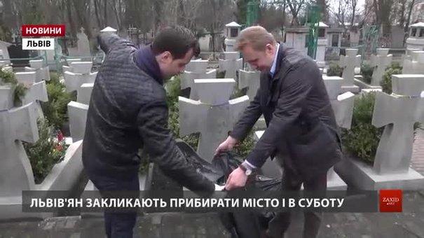 Міський голова Львова  долучився до прибирання Янівського кладовища