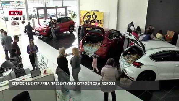 «Сітроен Центр Ярда»  презентував Citroen C3 Aircross