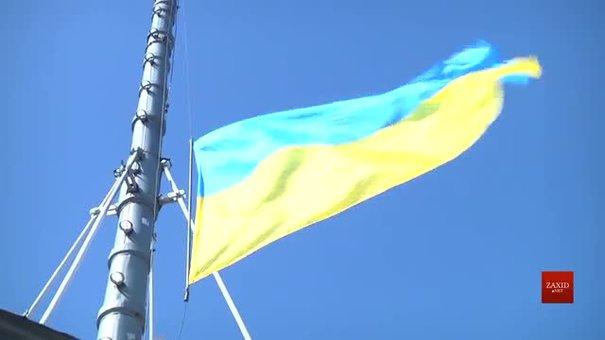 Над Львівською ратушею урочисто підняли синьо-жовтий прапор