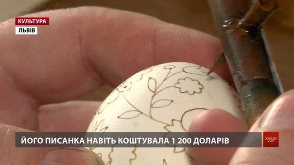 Львівський митець власноруч написав тисячі писанок