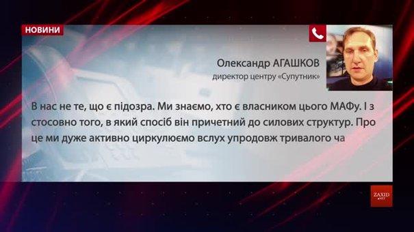 Директор «Супутника» вважає своє затримання провокацією