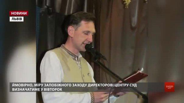 Директора арт-центру «Супутник» готові підтримати мешканці Левандівки та громадські діячі