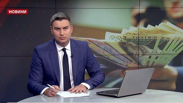 Головні новини Львова за 10 квітня