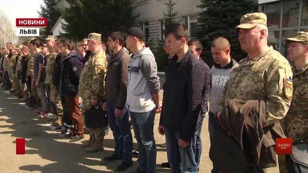 Львівщина відправила до війська першу сотню юнаків весняного призову