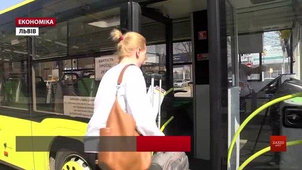 У Львові тестують новий автобусний маршрут вартістю 20 гривень