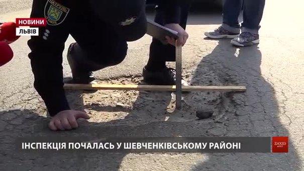 У Львові патрульна поліція розпочала перевірку стану доріг