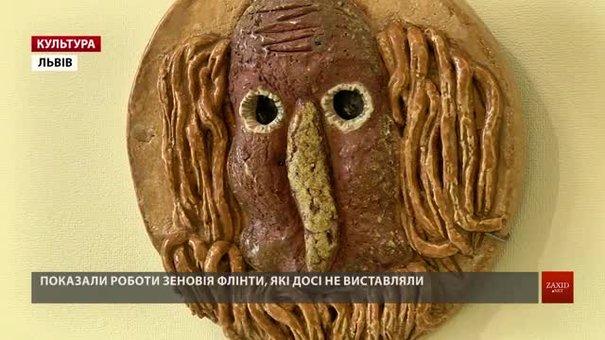 У Львові показали живопис і кераміку Зеновія Флінти, які досі не виставляли