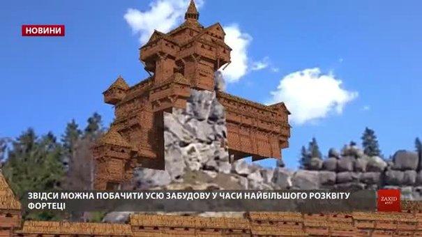 Львівські IT-фахівці створили мобільний додаток «доповненої реальності» для фортеці Тустань