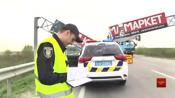Обвалений рекламний щит заберуть з кільцевої дороги Львова до кінця дня
