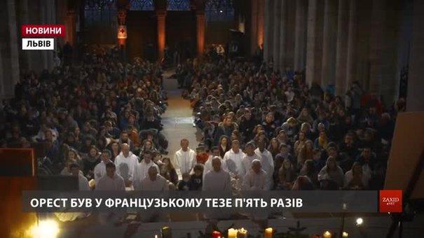 До Львова з'їдуться три тисячі пілігримів на молитву Тезе