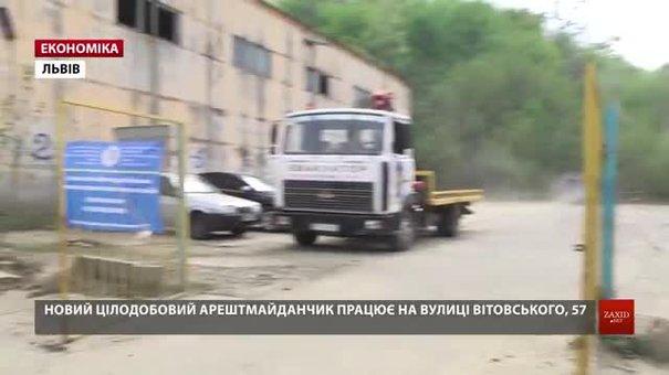 За першу добу роботи на новий арештмайданчик на вул. Вітовського доставили 5 автомобілів