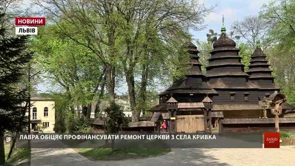 Перед Шевченківським гаєм збудують паркінг, адмінбудівлю та інформаційно-освітній центр