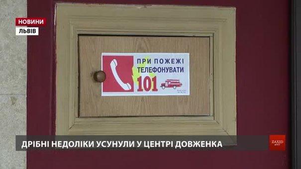 Надзвичайники перевірили пожежну безпеку у 600 закладах Львова