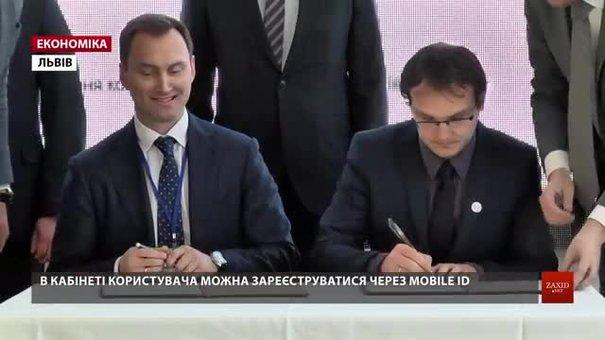 Львів одним із перших в Україні запровадить Mobile ID для користування послугами