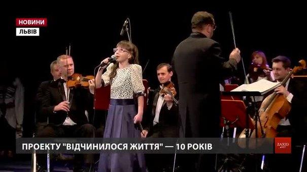 У Львові незрячі співаки відсвяткували 10 років на сцені