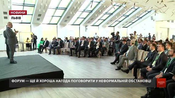 Весняний діловий форум у Львові зібрав понад дві сотні бізнесменів