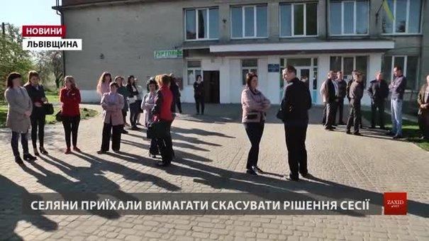 На Старосамбірщині шукають гроші для школи, де навчається 47 учнів