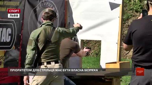 У Львові стрільці «знешкоджували» терористів і грабіжників на чемпіонаті України