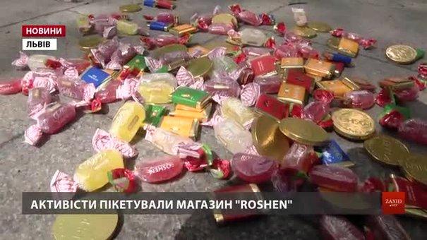 У Львові активісти цукерками пікетували магазин «ROSHEN»