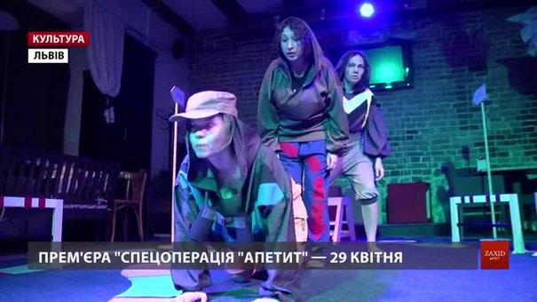 Львівський театр презентує інтерактивний мюзикл для дітей та батьків