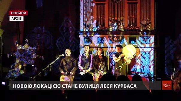 День Львова святкуватимуть три дні – з 4 до 6 травня