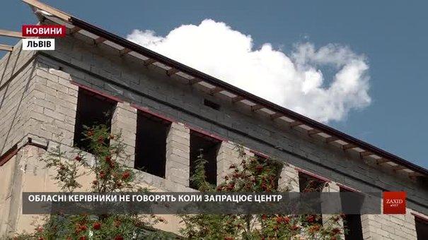 Перинатальний центр у Львові не може приймати пацієнток навіть на консультації