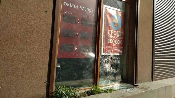 Вночі у Львові пошкодили два відділення російського Forward Bank