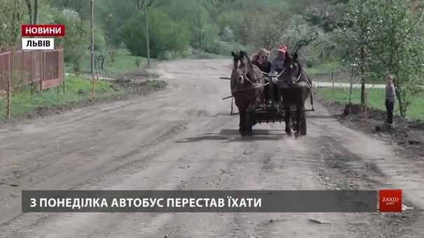 Село на Пустомитівщині залишилося без автобуса