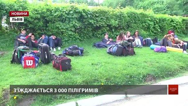 Три тисячі пілігримів з п'яти континентів молитимуться на львівському велотреку