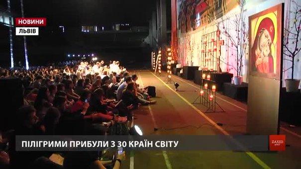 У Львові завершилася перша масштабна зустріч Тезе