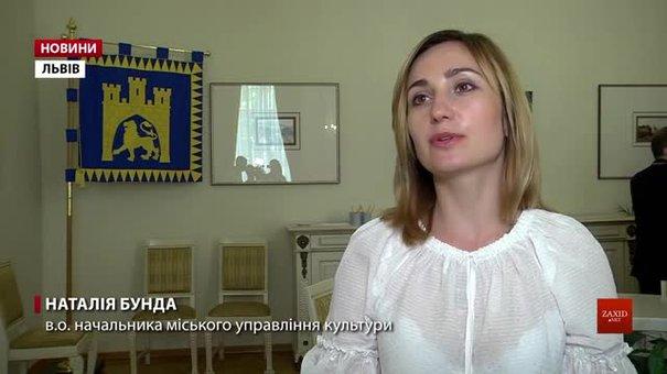 Львів та Вроцлав домовились про спільний культурний розвиток