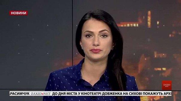 Головні новини Львова за 2 травня