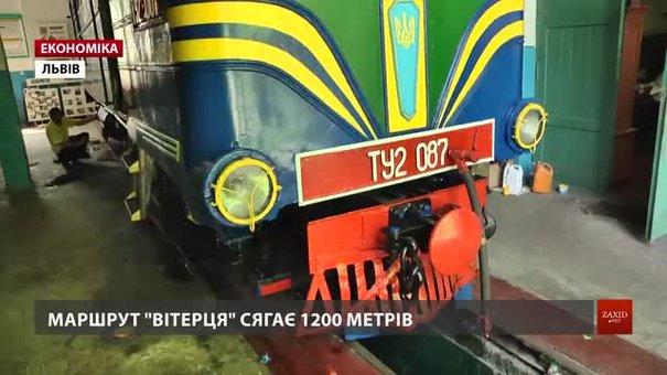 Поїзд Львівської дитячої залізниці почне курсувати з цієї неділі