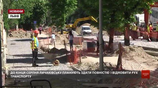Реконструкція вул. Личаківської у Львові вийшла на завершальний етап