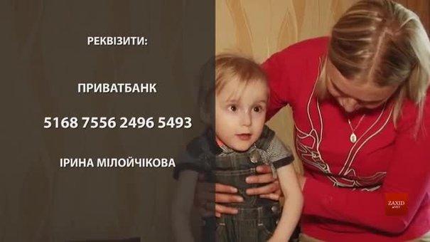 Рідні 2-річного хлопчика зі Стрия просять допомогти зібрати на лікування €50 тис.
