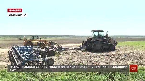 У Буському районі між фермерами виник конфлікт через землю