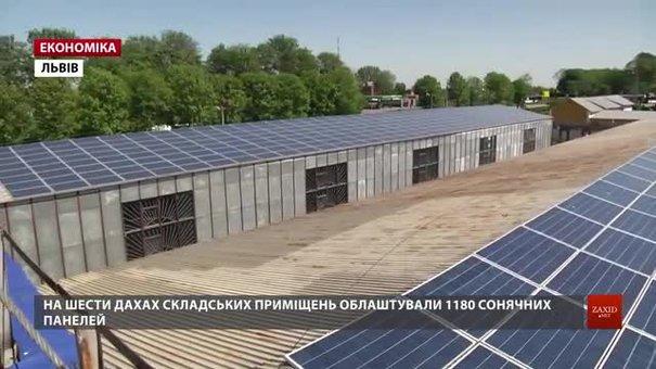 На Львівщині запустили восьму сонячну електростанцію