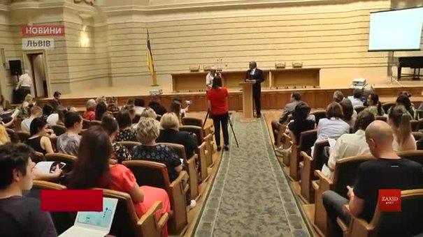 На «Фройдівські читання» до Львова приїхали психоаналітики з Америки та Австрії
