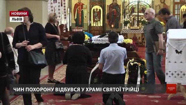 У Львові попрощались з журналістом Андрієм Квятковським