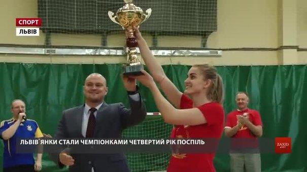 Львівська «Галичанка» офіційно здобула четвертий поспіль чемпіонський титул