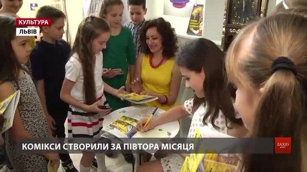 Вийшов перший комікс про давній Львів, мальований аквареллю