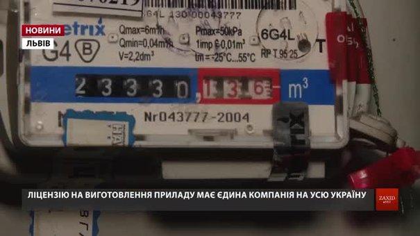 Підприємці Львівщини масово ігнорують вимогу «Львівгазу»