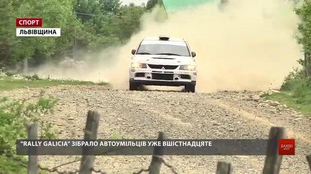 На Львівщині завершилися видовищні міжнародні автоперегони «Rally Galicia»