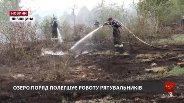 Пожежники ночуватимуть на місці гасіння торфу біля Львова