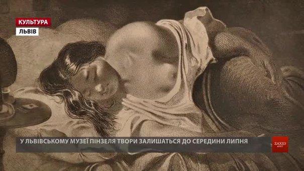 До Львова привезли 10 оригіналів Тараса Шевченка і копії Франсіска де Гойї