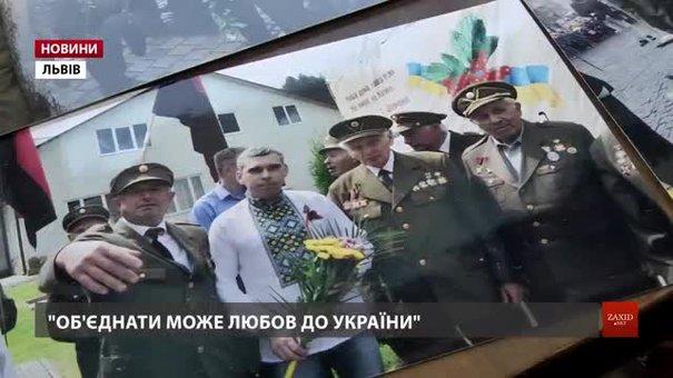 День примирення: історії ветеранів двох армій