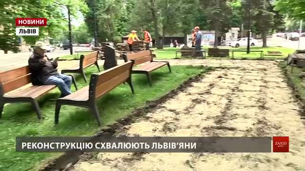 У Львові розпочали ремонт площі Яцека Куроня