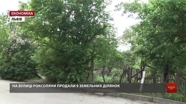 На земельному аукціоні у Львові продали 12 ділянок